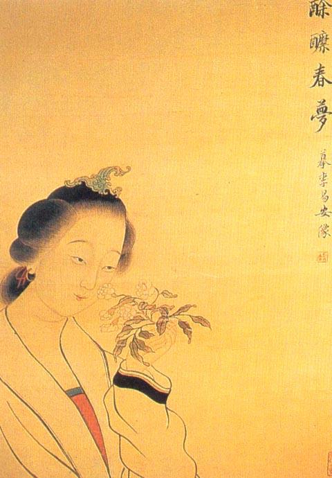 溪亭——李清照纪念及资料收藏馆