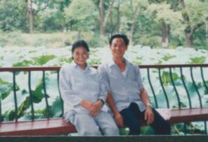 父亲余明和母亲罗玉贵纪念馆