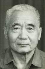 陈滋医师与陈任教授纪念馆