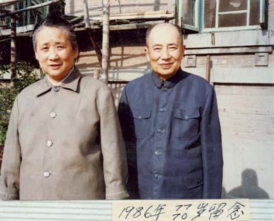 欧阳钧、罗棠仙夫妇