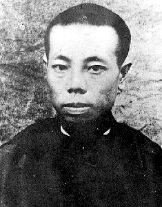 袁文才紀念館
