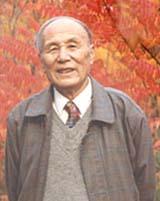 穆青同志纪念馆