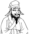 晏殊纪念堂