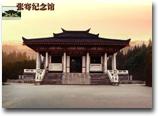 张骞-中国最早正式走出国门的人