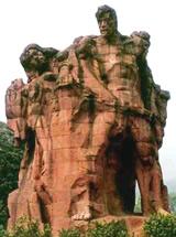红岩英烈纪念馆
