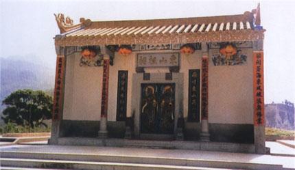 中国广东省揭阳市揭西县上砂镇庄姓潜斋公纪念馆