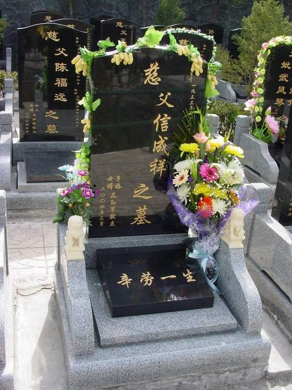 信成祥纪念馆