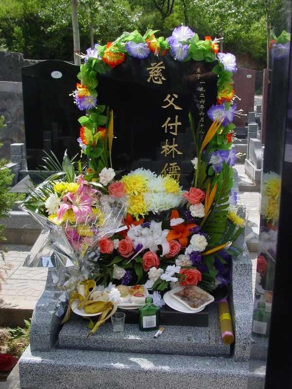 付林儒纪念馆