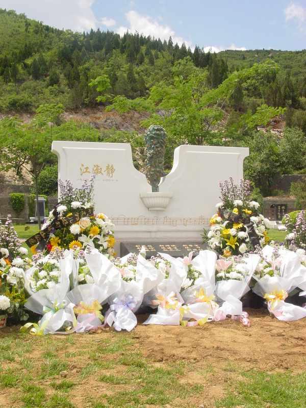 江淑静纪念馆