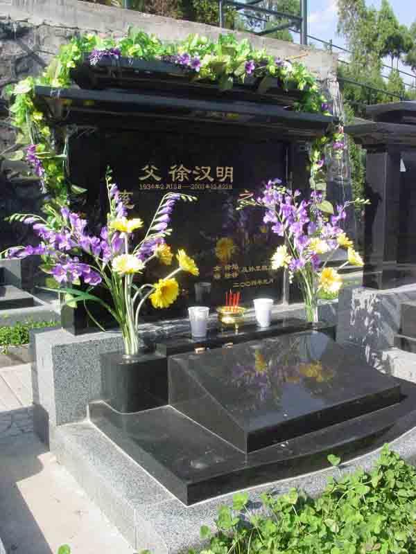 徐汉明纪念馆