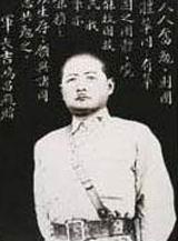 吉鸿昌纪念馆
