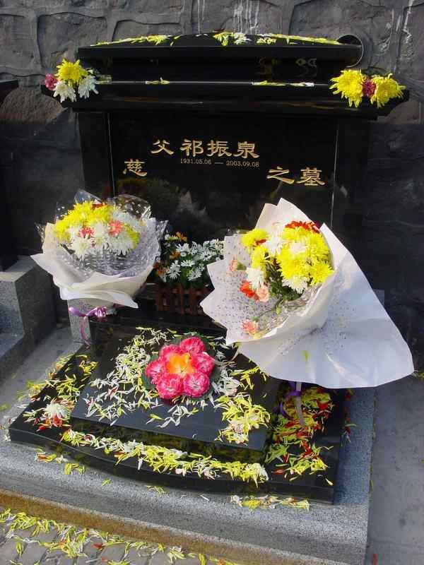 祁振泉纪念馆