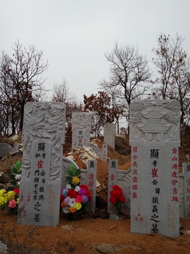 崔振成陈振英纪念馆