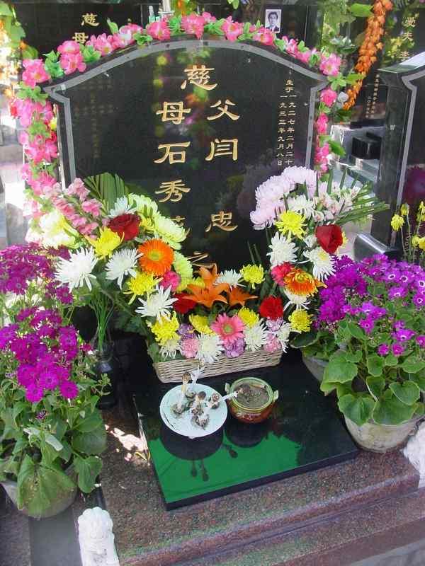 闫忠纪念馆