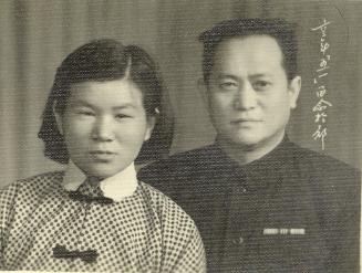 父恩如山母爱似海-怀念我们的父母亲陈杰三、吕淑君