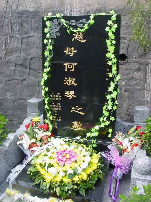 何淑琴纪念馆