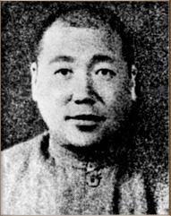 唐聚五纪念馆