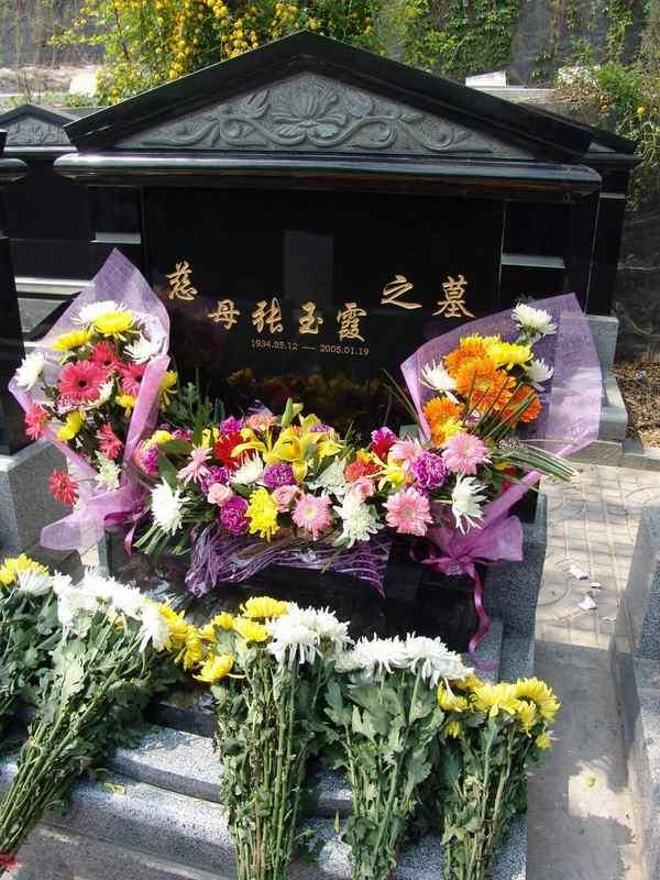 张玉霞纪念馆