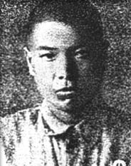 王凤山纪念馆