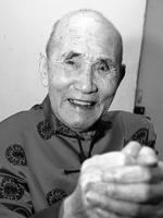 感动中国——白方礼老人纪念馆