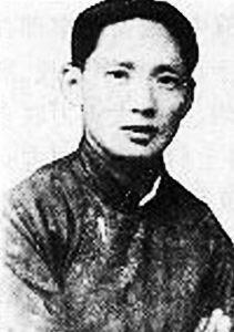 刘英——赤心献革命 决然无反顾