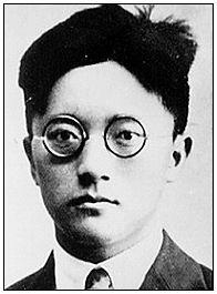 蔡申熙——红军杰出的指挥家、军事家
