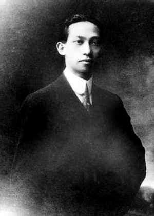吴玉章——几十年如一日的革命家