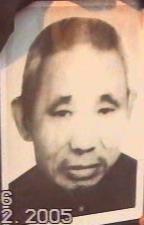 老共产党员—贺大明