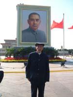 河北霸州樊氏第十七世祖