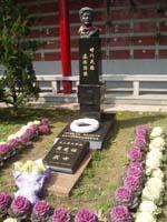 周光裕纪念馆