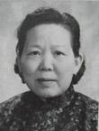 先父胡选青与先母周菊生网上纪念馆