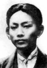颜昌颐——中国革命忠实的实践者
