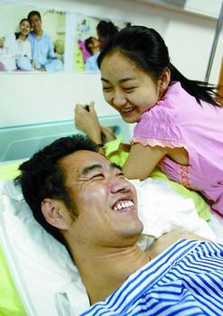 感动中国——纪念丛飞和妻子邢丹
