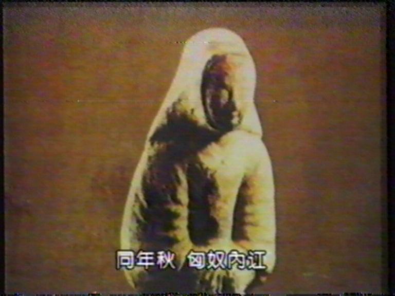 金日磾文化研究会