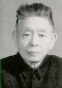 物理学家饶毓泰纪念馆