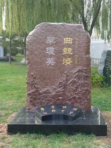 曲竞济纪念馆