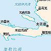 纪念在海地地震中遇难的八名中国维和人员