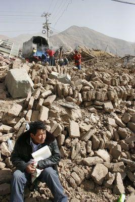 青海玉树地震网上纪念馆