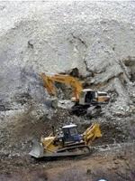 西藏矿难祭