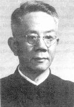 刘思职纪念馆