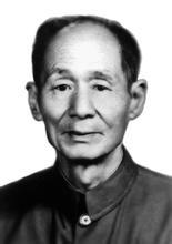 杨澄中纪念馆