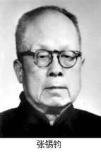 张锡钧纪念馆