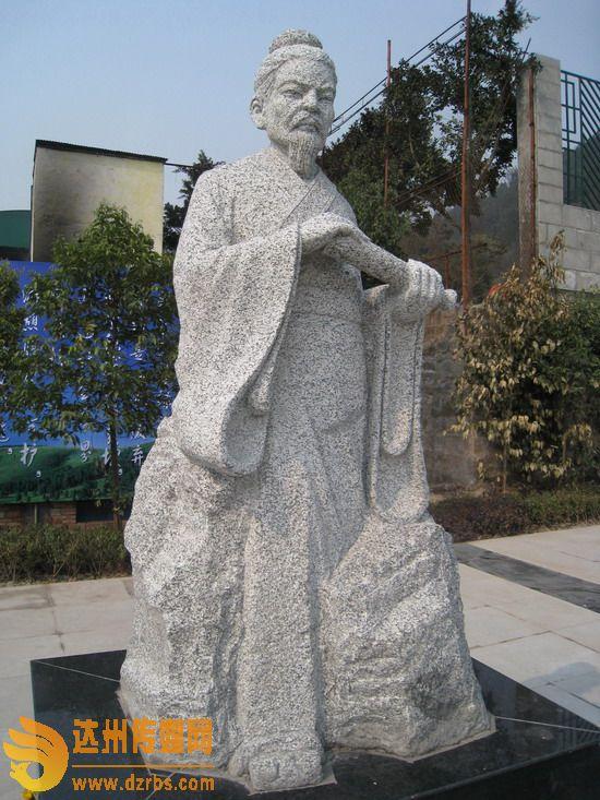 李峤纪念馆