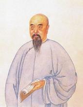 汪辉祖纪念馆