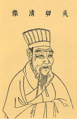 吴澄纪念馆