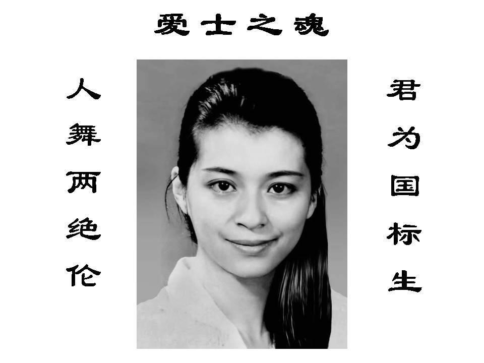 林琦-爱士之魂纪念馆