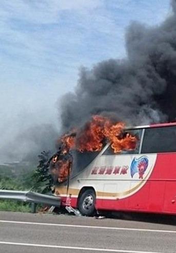 台湾游览车起火遇难者纪念馆
