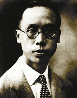 中国民族化学工业之父范旭东纪念馆
