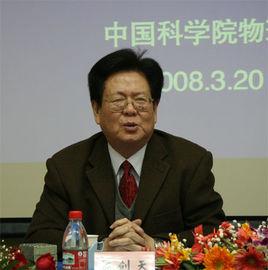 激光武器技术带头人陈创天纪念馆
