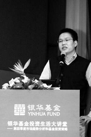 银华基金投资经理张林昌纪念馆